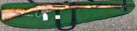 Russian 91 Rifle – Remington 1916